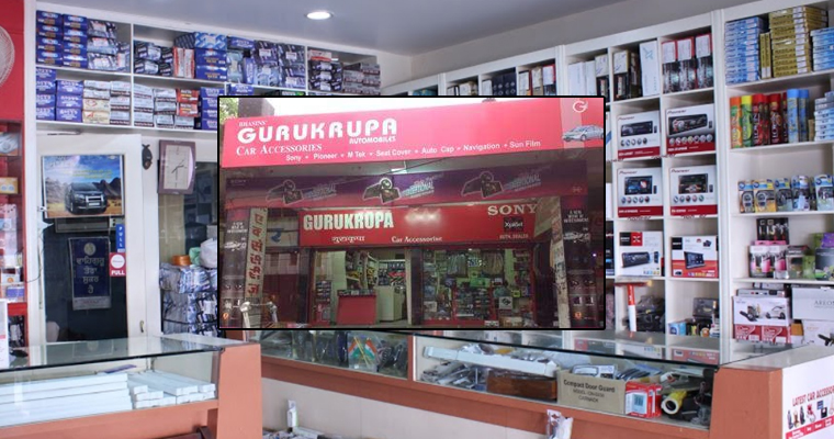 Gurukrupa Car Accessories Shop