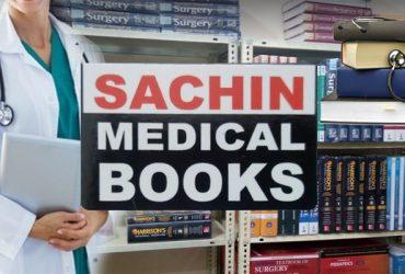 Sachin Medical Books