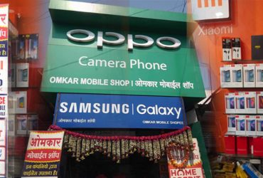 Omkar Mobile Shop