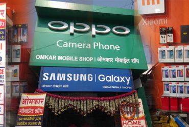 Omkar Mobile Shop